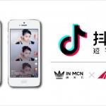 アライドアーキテクツ、中国版「TikTok」である「抖音」と連携した中国向けプロモーション支援を開始