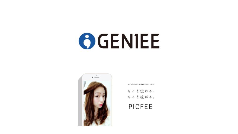 geniee picfee