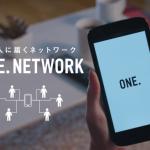 ONE MEDIA、ミレニアル世代に特化した配信プラットフォーム「ONE NETWORK」を提供開始