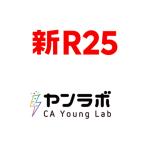 サイバーエージェント、連結子会社のCA Young Labと新R25を統合して「Cyber Now(サイバーナウ)」へ