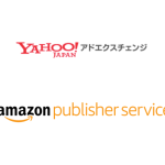 Yahoo!アドエクスチェンジ、Amazon Publisher Servicesとの接続を開始