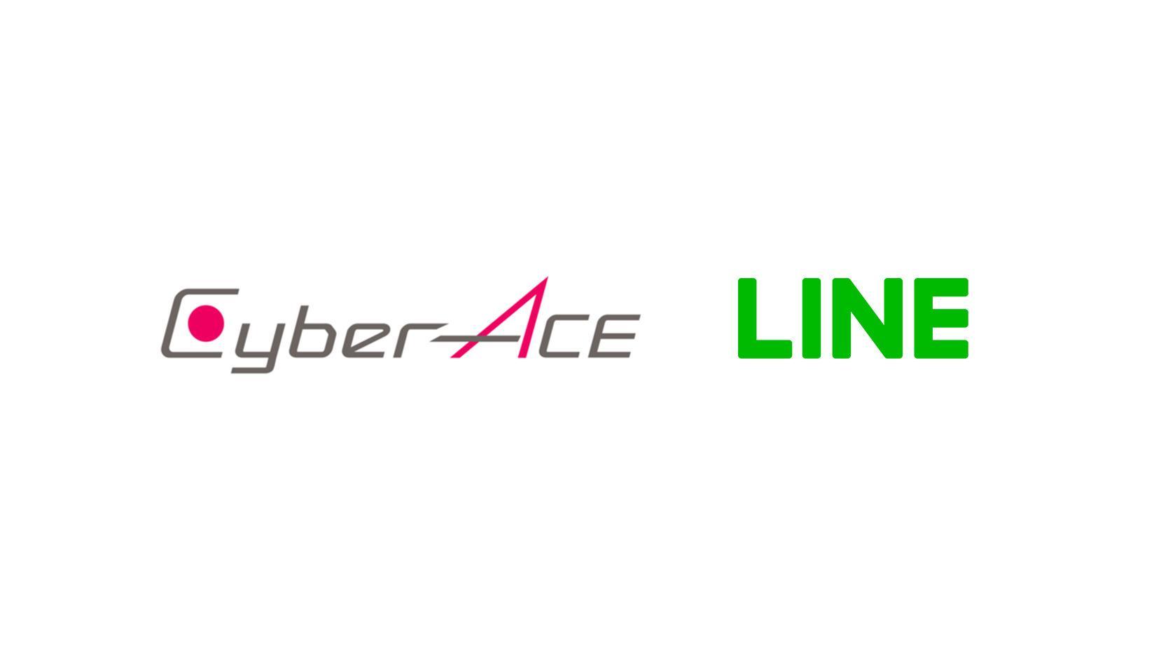 CyberACE