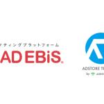 ロックオン、アドイノベーションのスマホアプリ分析ツール「AdStore Tracking」を事業譲受
