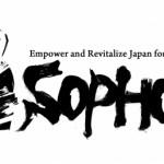 SOPHOLA、AdScaleの新機能を利用した新サービスリリース