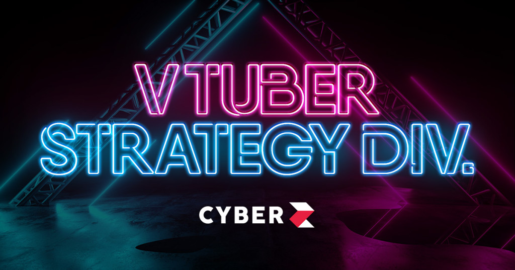 VTUBER STRATEGY DIV