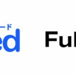 フルスピード、Indeed運用コンサルティングサービスの提供を開始