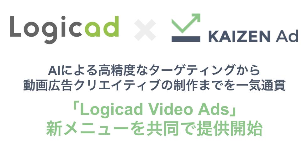 ソネット・メディア・ネットワークス Kaizen