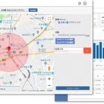 東急エージェンシー、ジオロジックと位置情報を活用した 高精度な広告配信プラットフォーム 「Location Finder」を共同開発