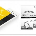 ヒトクセ、リッチメディア広告配信プラットフォーム「Smart Canvas」にて3DCGバナーの提供を開始