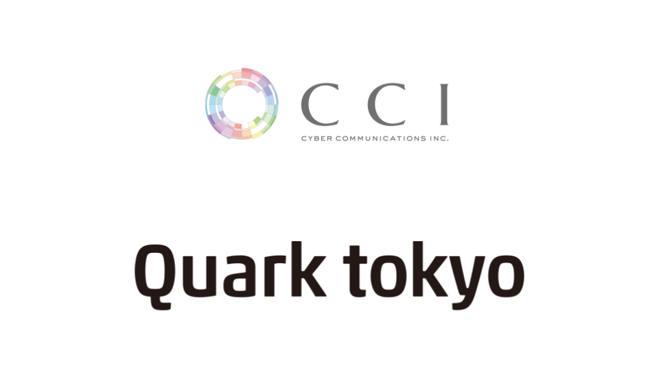 CCI Quark