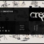 アドウェイズ、ポートフォリオサイト「ADWAYS CREATIVE」をリリース
