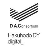デジタル・アドバタイジング・コンソーシアム(DAC)、博報堂DYデジタルを統合へ