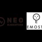 ネオマーケティング、株式会社エモスタ(感情認識AIベンダー)と業務提携