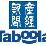 産経デジタル、Taboolaとの戦略的パートナーシップを拡大