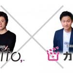 デジタル動画のvivito、リアルワールドグループのカチコ社と資本業務提携
