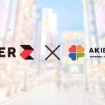 CyberZ、秋葉原の飲食店など約350店舗を活用したタイアップ広告やデジタルサイネージ広告を活用する「AKIBAジャック」の販売開始