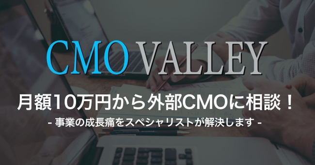 CMOVALLEY