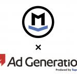 Supershipの「Ad Generation」、機械学習アルゴリズムを搭載した高パフォーマンスなアプリ向け広告配信プラットフォーム「Moloco」と国内SSPとして初めてRTB接続を開始
