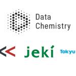 ADKマーケティング・ソリューションズ、ジェイアール東日本企画、東急エージェンシーの3社によるデータマーケティング領域での新会社「Data Chemistry」発足