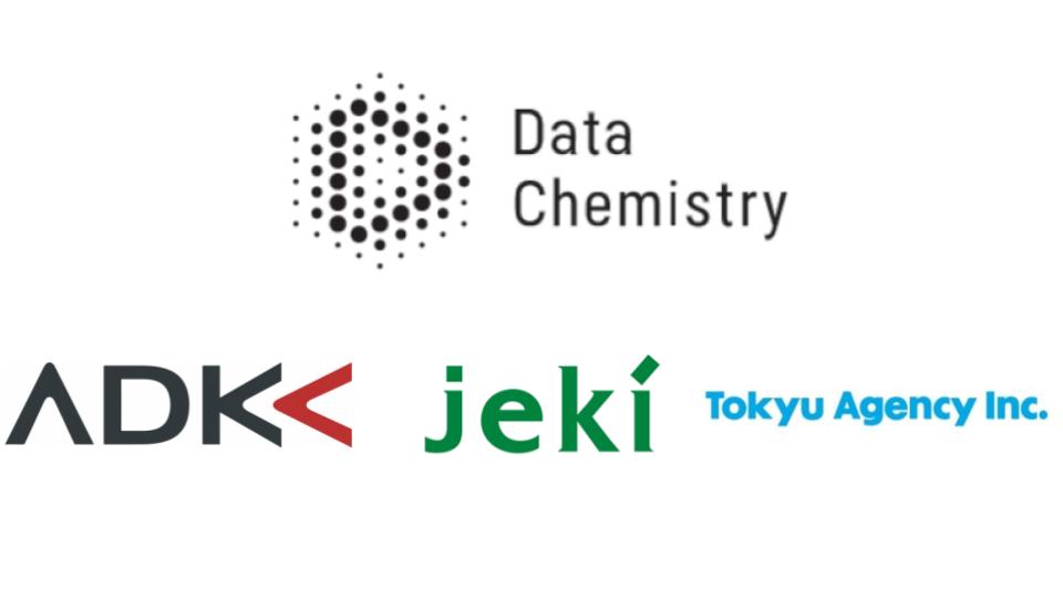 DataChemistry