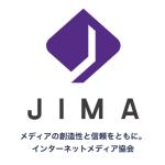 ネットメディアの健全な発展をめざすインターネットメディア協会(JIMA)が設立 〜スマートニュース メディア研究所長の瀬尾 傑氏が議長に〜