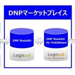大日本印刷とソネット・メディア・ネットワークス、出版社が運営する雑誌Webサイトへ広告配信を行う「DNP BookAD for Publishers」を提供開始