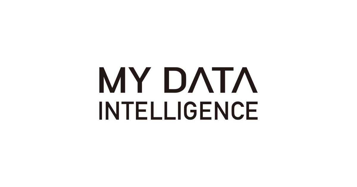 マイデータ・インテリジェンス