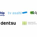 Supershipホールディングス・テレビ朝日・サイバーエージェント・電通・博報堂DYMP、デジタル動画広告配信事業を行う合弁会社を設立