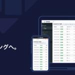 RoboMarketer、ソーシャル広告の自動運用機能を兼ね備えたマーケティング・アシスタント「Roboma AI」がリリース