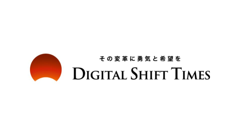DigitalShiftTimes
