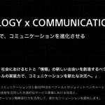ソニーネットワークコミュニケーションズと総合PR会社ベクトル「SoVeC株式会社」を設立