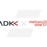 ADKマーケティング・ソリューションズ、株式会社メタップスワンとJoint Business Planに基づく共同チームを立ち上げ