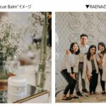 BEENOS、東南アジアでインフルエンサーコマースプラットフォームを展開する「RAENA」のシードラウンドで出資