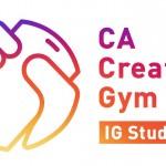 サイバーエージェント、Instagramに最適な動画広告を半日で作りあげる独自のワークショッププログラム「CA Creative Gym IG Studio」の提供を開始