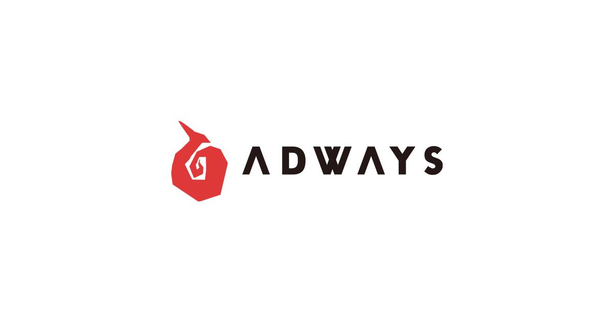 アドウェイズ、東証一部への市場変更承認