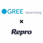 Reproとグリーアドバタイジング、アプリマーケティング領域における戦略的パートナーシップを締結