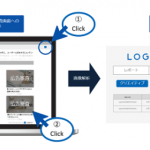 ログリー、メディア向け広告審査サポートツール「AD Checker」を提供開始