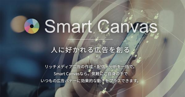 SmartCanvas
