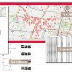 DAC、オフラインデータを集積したビジネスマップを提供する株式会社Reviewと資本業務提携