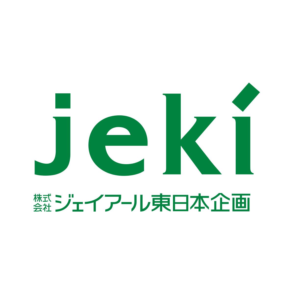 ジェイアール東日本企画、交通広告と位置情報ターゲティングの連動広告を提供開始
