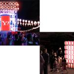 ヤフー、新広告商品「デジタル提灯」の提供を開始