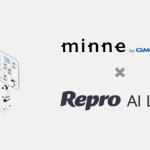 Repro、minneとAIによるパーソナライズした情報発信を目的とした実証実験を開始