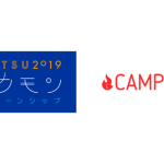 CAMPFIRE、電通若者研究部と業務提携