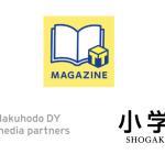 Tマガジン、小学館・博報堂DYメディアパートナーズと資本業務提携