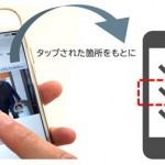 インテージ、「リアルタイム動画評価サービス」を開発