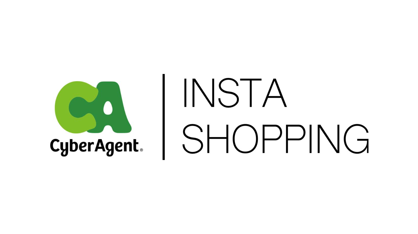 Insta Shopping
