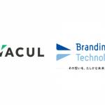 WACUL、ブランディングテクノロジーとローカルビジネスのデジタルシフトにおいて協業