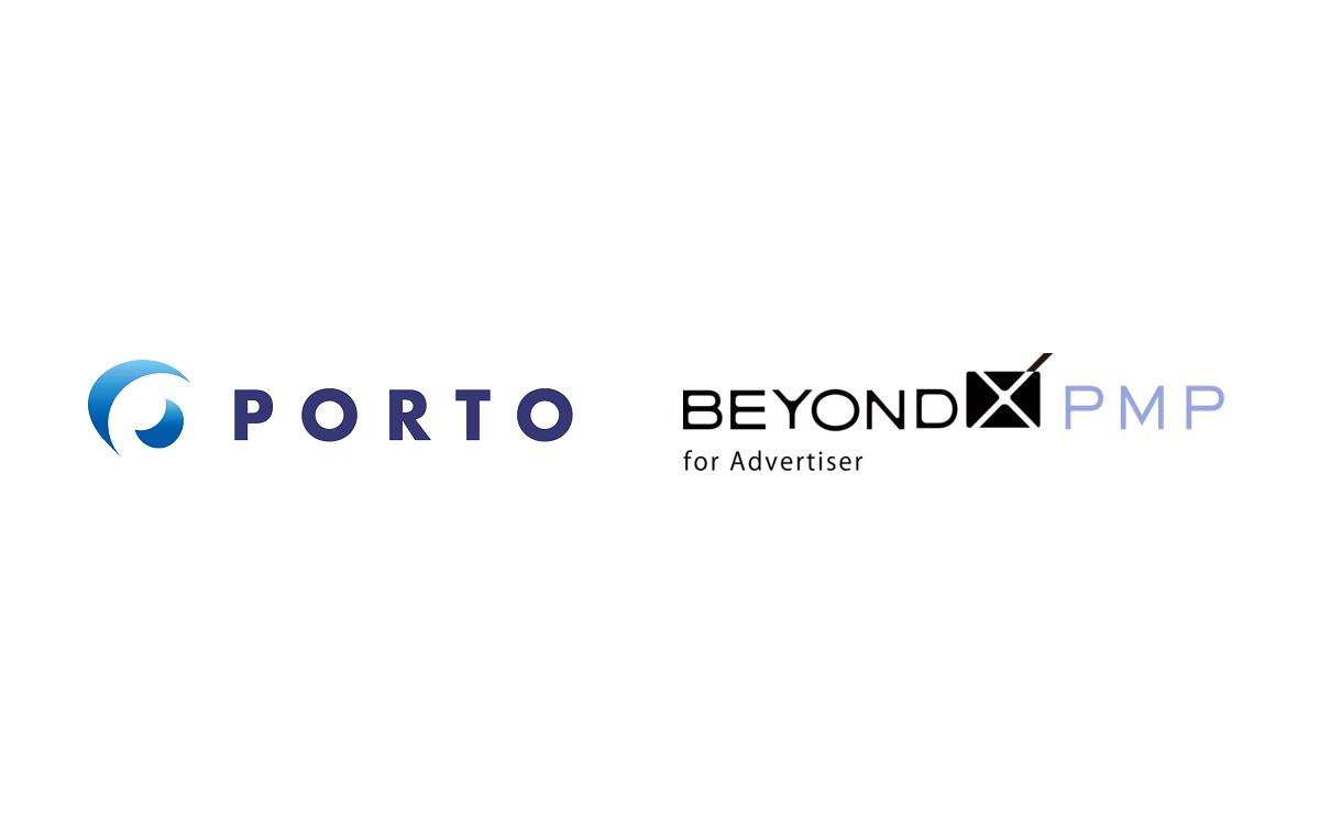 VOYAGE GROUP、ブランド広告主向けアドプラットフォーム「PORTO」にCCIの「BEYOND X PMP」を統合