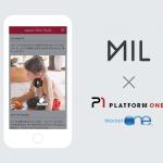 インタラクティブ動画のMIL、プラットフォーム・ワンのDSP「MarketOne®」と連携開始