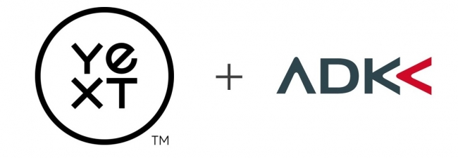 ADKマーケティング・ソリューションズ、Yextと協業し「ローカル検索」市場への対応力を強化